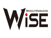 Wise Weekly